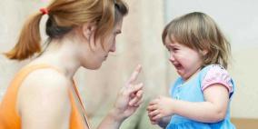 أفضل الطرق للتعامل مع الأخطاء التي يقع فيها الأبناء