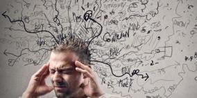 ثلاثة أسئلة تساعدك في وقف التفكير السلبي