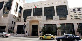 البنك المركزي الأردني  يرفع سعر الفائدة إلى 4%