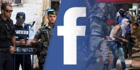 """حملة لإلغاء متابعة """"منسق الاحتلال"""" على مواقع التواصل"""
