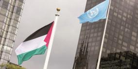 منتصف الشهر المقبل..  فلسطين تقدم طلب العضوية الدائمة في الأمم المتحدة