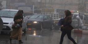 الأمطار مستمرة...أجواء شديدة البرودة اليوم وغداً
