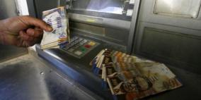 سلطة النقد تحذر من أجهزة صراف آلي ونقاط بيع