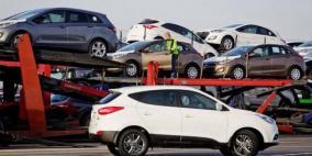 اتحاد مستوردي السيارات المستعملة يعلن الاضراب المفتوح