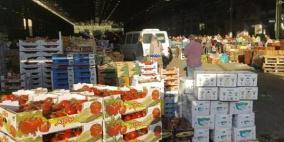 الزراعة تعيد السماح باستيراد المنتجات الزراعية من اسرائيل