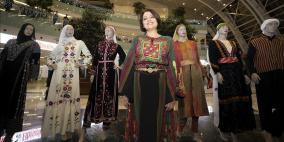 افتتاح معرض للزي التقليدي الفلسطيني بأنقرة
