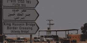 """ماذا تعرف عن """"جسر الملك حسين""""؟"""