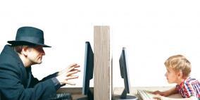 نصائح لحماية الاطفال من الإبتزاز الإلكتروني