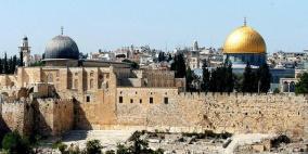 مسؤول إسرائيلي يدعو لهدم أسوار القدس القديمة