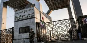 مصر تبلغ داخلية غزة بعمل معبر رفح باتجاه واحد فقط
