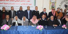 """""""ميثاق الشرف""""..مبادرة عشائرية في أريحا لدعم جهود الشرطة"""