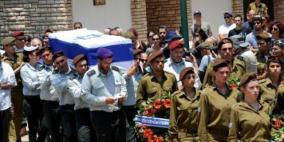 جيش الاحتلال يعلن عدد قتلاه خلال 2018