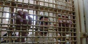 يديعوت: صفقة السجون ليست مثالية