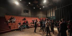 إفتتاح أول أكاديمية للمسرح في غزّة