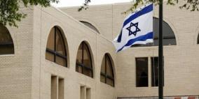 التحقيق في زيارة 3 وفود عراقية لإسرائيل