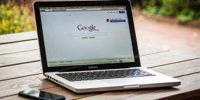 جوجل تضع حداً للاعلانات المزعجة على متصفح كروم