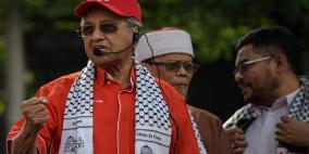 ماليزيا تنتصر لفلسطين وتحظر استقبال إسرائيليين في مسابقة دولية