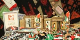افتتاح معرض التراث الفلسطيني في مدينة جنت البلجيكية