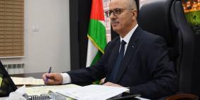 الحمد الله: قانون جديد للتقاعد المبكر ولن أرتكب جرم إلغاء الضمان