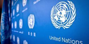 احصاءات مفاجئة.. ثلث موظفي الأمم المتحدة تعرضوا لتحرش جنسي