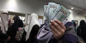 هآرتس: اسرائيل تحدد مصير المنحة القطرية لغزة غدا