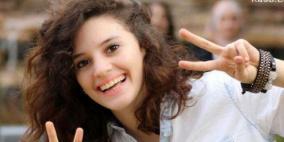 الشرطة الأسترالية تعتقل قاتل ومغتصب الفلسطينية آية مصاروة