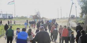 """إصابات في جمعة """"الوحدة طريق الانتصار"""" شرق قطاع غزة"""