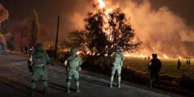 المكسيك: ارتفاع حصيلة ضحايا الحريق في أنبوب النفط إلى 66 قتيلا