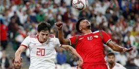 منتخب عُمان يودع كأس آسيا بثنائية إيرانية