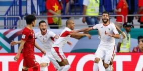 فيتنام تقصي الأردن من كأس آسيا بركلات الترجيح