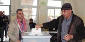 اعلان نتائج انتخابات مجلس ادارة غرفة تجارة وصناعة جنين