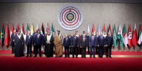 اعلان بيروت يدعو لتأمين الموارد المالية اللازمة لموازنة الأونروا
