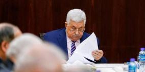 """القيادة توقف الاتفاقيات مع """"إسرائيل"""" هل هي جدية هذه المرة؟"""