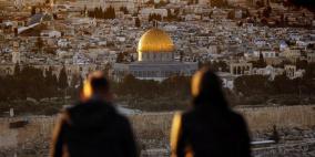مصر تنفي إبلاغها بتراجع البرازيل عن نقل السفارة إلى القدس