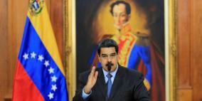 مادورو يعلن قطع العلاقات الدبلوماسية مع الولايات المتحدة