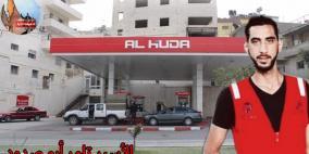 """الهدى للمحروقات تكلّف طاقم محامين للدفاع عن الأسير """"أبو صدود"""""""
