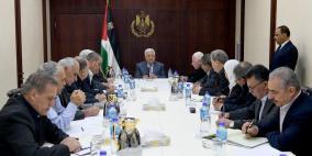 """مصدر يكشف لـ""""راية"""" ما دار في اجتماع المركزية حول تشكيل الحكومة"""