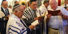 يهود المغرب يوجهون صفعة لإسرائيل