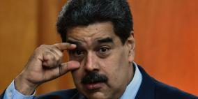 """مادورو يعلن رفضه لـ """"المهلة الأوروبية"""""""