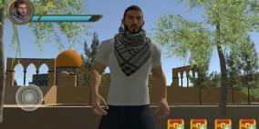 """""""حارس المسجد الأقصى""""...لعبة على الهواتف الذكية لمواجهة التهويد"""