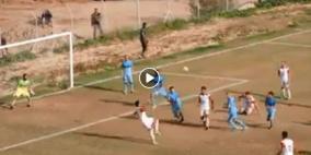 فيديو: هدف فلسطيني بعد 3 ضربات مقصية
