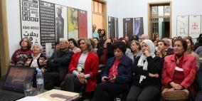 دارة الفنون تستضيف المتحف الفلسطيني في أولى فعالياته العامة في عمان