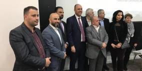 عقد المؤتمر التأسيسي للجالية الفلسطينية في شمال غرب بريطانيا