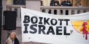 """واشنطن تدفع بقوانين لخدمة """"اسرائيل"""" ومواجهة حملة المقاطعة"""