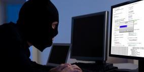 """الشرطة تكشف ملابسات قضية معاكسة عبر """"الفيس بوك"""" في جنين"""