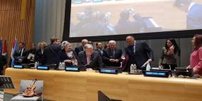 فلسطين تبدأ باجتماعات مكثفة لمجموعة الـ77 والصين