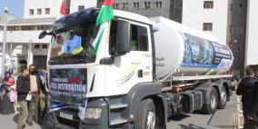 الصحة بغزة تتسلم شحنة وقود بتبرع اندونيسي