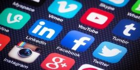 """حوار الخميس: وسائل التواصل و""""كسر التابوهات"""" في العالم العربي"""