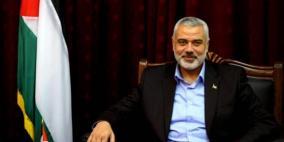 """صحيفة تكشف نتائج """"الاجتماع الثلاثي"""" في غزة"""