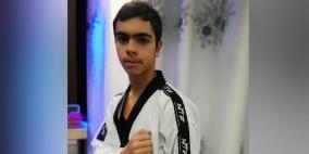 فتى لبناني ينسحب من بطولة دولية للتايكواندو رفضا للتطبيع